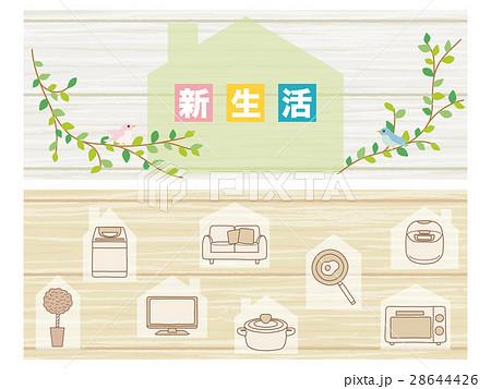 新生活 家電と家具のバナー素材セット 28644426
