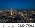 東京タワー 東京 都会の写真 28647598