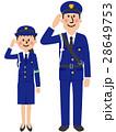 警官ベクター 28649753
