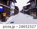 中山道 奈良井宿 奈良井の写真 28652327