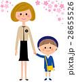 人物 子供 園児のイラスト 28655526