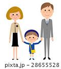 人物 子供 園児のイラスト 28655528