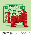 チャイニーズ 中国人 中華のイラスト 28655892