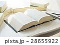 辞書 辞典 広辞苑 紙製 アナログ 出版物 国語辞典 28655922