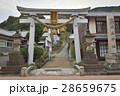 熊川宿 白石神社 28659675