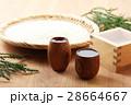 日本酒 28664667