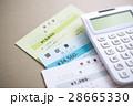 領収書 領収証 電卓の写真 28665330