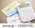 領収書と電卓 28665381