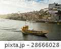ポルト(ポルトガル)の風景 28666028