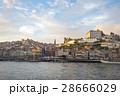 ポルト(ポルトガル)の風景 28666029