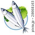 お皿 皿 料理のイラスト 28668163