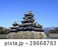 松本 風景 国宝 松本城 28668783