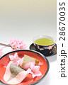 春の桜もちと緑茶 28670035