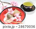 春の桜もちと緑茶 28670036