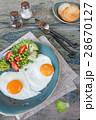 たまご タマゴ 卵の写真 28670127