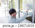 窓拭き アルバイト 男性 28671659