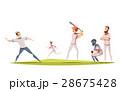 ベースボール 白球 野球のイラスト 28675428