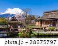 富士山と忍野八海 28675797