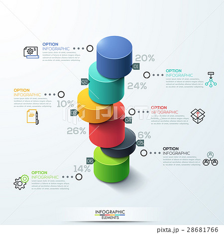 infographic template modern cylinder bar chartのイラスト素材