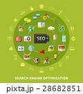 職業 テクノロジー 技術のイラスト 28682851