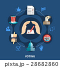 投票用紙 投票 選挙のイラスト 28682860