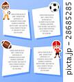 少年 漫画 スポーツのイラスト 28685285