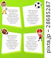 少年 漫画 スポーツのイラスト 28685287