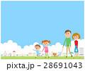 街並み 家族 親子のイラスト 28691043