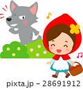 赤ずきんちゃんとオオカミ 28691912
