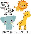 シマウマ、ライオン、象、キリンのイラスト 28691916