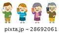 スマートフォン スマホ 家族のイラスト 28692061