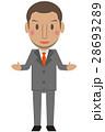 ビジネスマン 男性 アフリカ系のイラスト 28693289