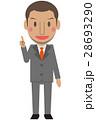 ビジネスマン 男性 アフリカ系のイラスト 28693290