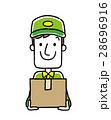 仕事 男性 笑顔のイラスト 28696916
