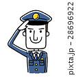 仕事 男性 笑顔のイラスト 28696922