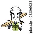 仕事 男性 笑顔のイラスト 28696923