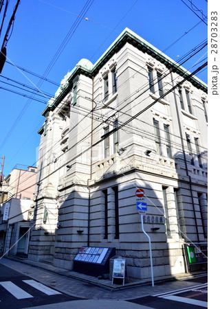 京都市三条通りの歴史的建造物 旧不動貯金銀行京都支店