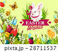Easter rabbit greeting card with floral background 28711537