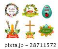 Easter spring holiday cartoon symbol set 28711572