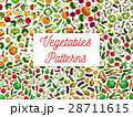 Fresh vegetables seamless pattern set 28711615