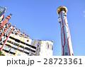 大阪・舞洲工場(ごみ処理工場) 28723361