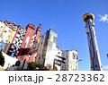 大阪・舞洲工場(ごみ処理工場) 28723362