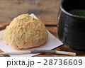 きな粉おはぎ おはぎ ぼた餅の写真 28736609