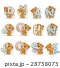 Names for boys Ryan, John, Jose made decorative 28738073