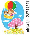 桜 気球 乗り物のイラスト 28743771