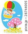 桜 気球 乗り物のイラスト 28744005
