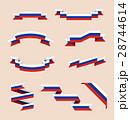 リボン のぼり バナーのイラスト 28744614