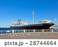 横浜港 氷川丸 貨客船の写真 28744664