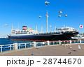 横浜港 氷川丸 貨客船の写真 28744670