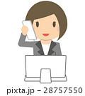 女性 ビジネスウーマン ビジネスのイラスト 28757550